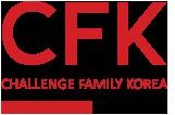 CFK (Challenge Family Korea)